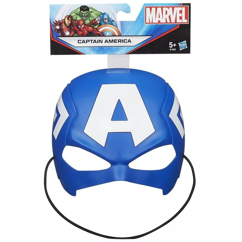 8eb28cd5af5 Máscara Marvel Clássica - Disney - Vingadores - Capitão América - Hasbro -  B0440